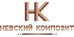 """ТЕРРАСНАЯ ДОСКА """"НЕВСКИЙ КОМПОЗИТ"""""""
