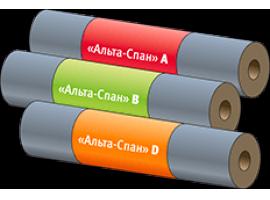 Гидропароизоляционные пленки «Альта-Спан»