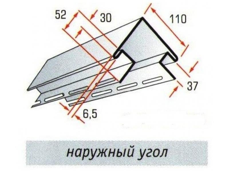 Угол Наружный Блок-хаус Белый/Коричневый/Цветной