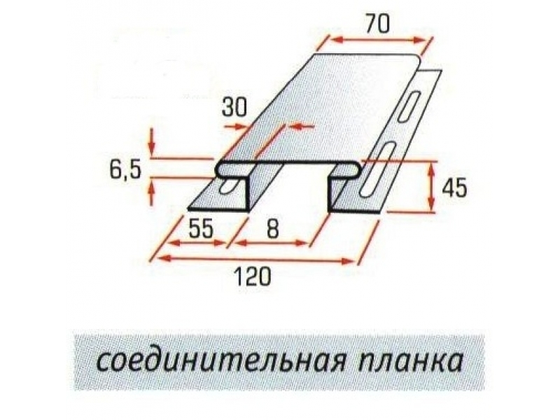 Соединительная планка Блок-хаус  Белая/Коричневая/Цветная